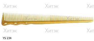 Расчёска для стрижки янтарная YS-234 camel