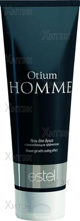 Гель для душа OTIUM HOMME с охлаждающим эффектом