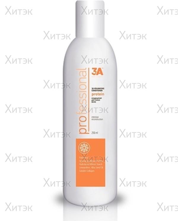 Кондиционер Kaaral 3А для тонких  волос 250 мл 21164919