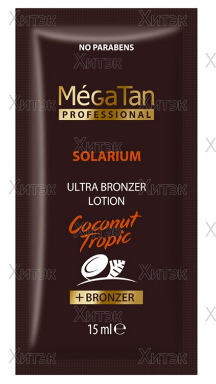 "Ультра лосьон-бронзер ""Coconut Tropic Ultra"", 15мл"