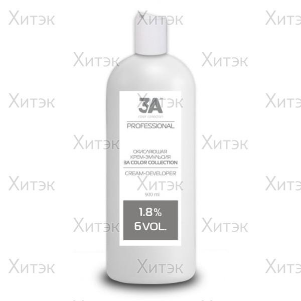 Окисляющая крем-эмульсия 1,8% 6 VOL/Cream-Developer 900 мл
