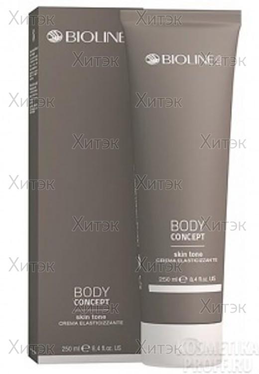 Крем для тела BIOLINE SKIN TONE, 250мл арт.BCR14250