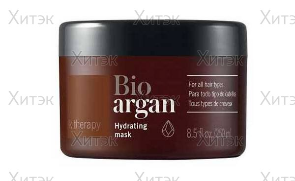 Аргановая увлажняющая маска Bio-Argan Hydrating Mask 250мл