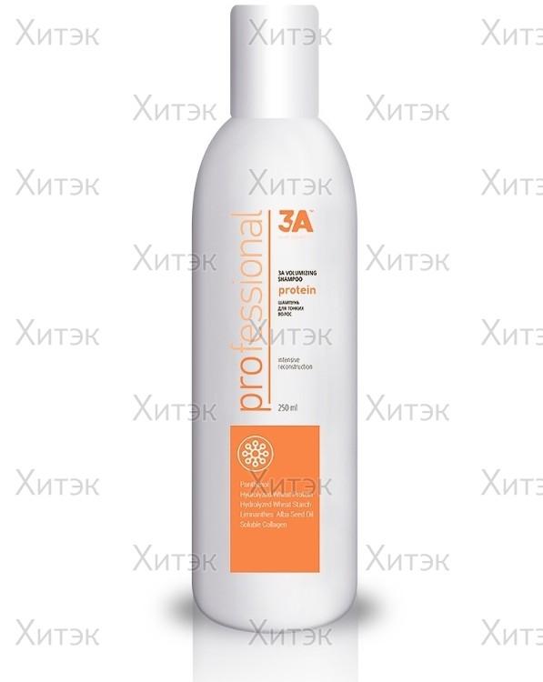 Шампунь для тонких волос 250мл 21164920 Kaaral