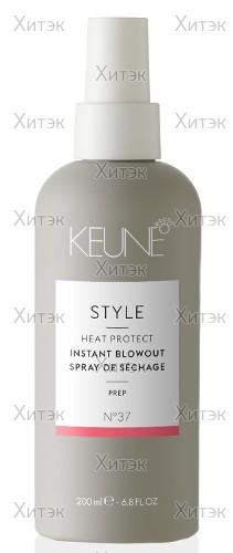 Keune Style Instant Blowout