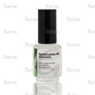 Масло для кутикулы и полировки ногтей (миндаль) 11 мл