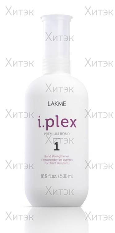 i.plex Premium bond Укрепитель дисульфидных связей №1, 500мл