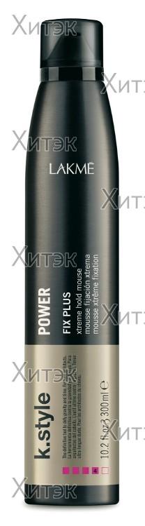 HARD - Спрей для волос экстра сильной фиксации (300 мл)