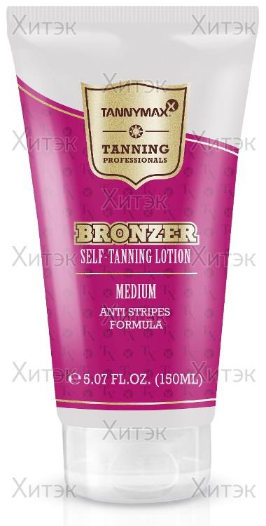 Автозагар Self Tanning Lotion Medium (150мл)