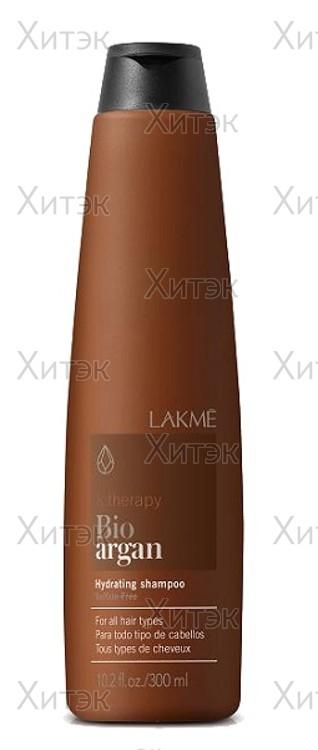 Аргановый увлажняющий шампунь Bio-Argan 300 мл