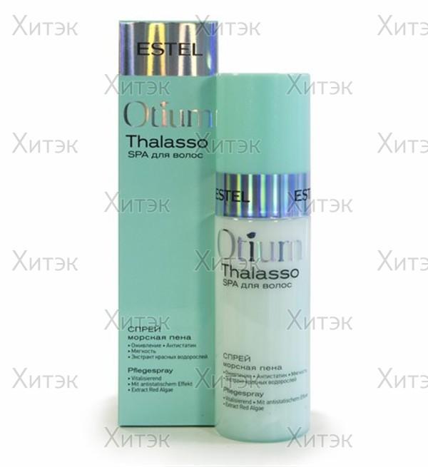 Спрей-уход для объема волос воздушный эффект эстель отзывы